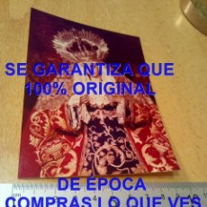 Cartes Postales: VIRGEN DE REGLA SEMANA SANTA SEVILLA RECORDATORIO LOS HERMANDAD PANADEROS SM6. Lote 288504213