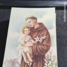Postales: POSTAL * SAN ANTONIO DE PADUA * C Y Z - 1960. Lote 288681923