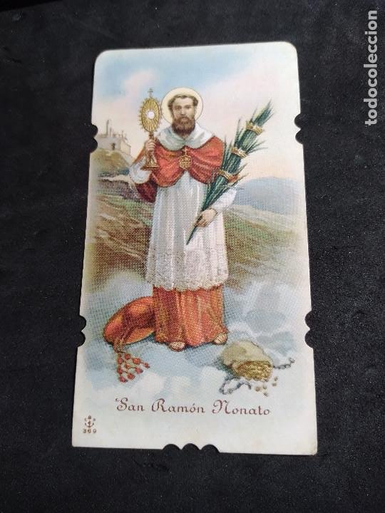 ESTAMPA * SAN RAMÓN NONATO * (Postales - Postales Temáticas - Religiosas y Recordatorios)