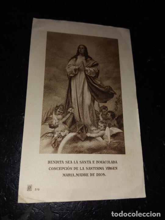 ANTIGUA ESTAMPA RELIGIOSA BENDITA SEA LA SANTA E INMACULADA CONCEPCION DE LA SANTISIMA VIRGEN MARIA (Postales - Postales Temáticas - Religiosas y Recordatorios)