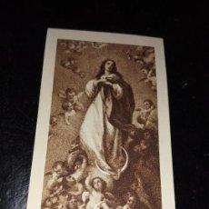 Postales: ANTIGUA ESTAMPA RELIGIOSA DE LA VIRGEN MARIA MADRE DE DIOS. Lote 289708308