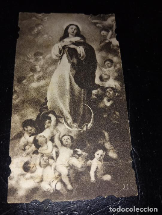 ANTIGUA ESTAMPA RELIGIOSA DE LA VIRGEN MARIA MADRE DE DIOS (Postales - Postales Temáticas - Religiosas y Recordatorios)