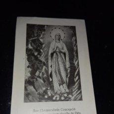 Postales: ANTIGUA ESTAMPA RELIGIOSA A LA VERGE DE LOURDES ESCRITA EN CATALAN EDITADA POR BAÑERES BARCELONA. Lote 289708828