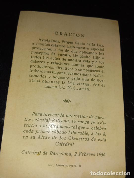Postales: ANTIGUA ESTAMPA RELIGIOSA NTRA. SRA. DE LA LUZ PATRONA DEL RAMO INDUSTRIAL DE LA ELECTRICIDAD 1956 - Foto 2 - 289712358