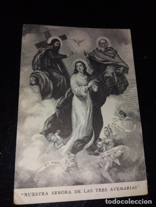 ANTIGUA ESTAMPA RELIGIOSA IMAGEN NTRA. SRA. DE LAS TRES AVEMARIAS 300 DIAS DE INDULGENCIA EDIT.OFFO, (Postales - Postales Temáticas - Religiosas y Recordatorios)
