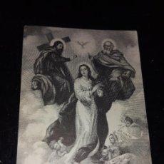 Postales: ANTIGUA ESTAMPA RELIGIOSA IMAGEN NTRA. SRA. DE LAS TRES AVEMARIAS 300 DIAS DE INDULGENCIA EDIT.OFFO,. Lote 289713098