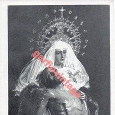Postales: SEMANA SANTA DOS HERMANAS, 1984, RECUERDO HERMANDAD DE LA AMARGURA. Lote 290096658