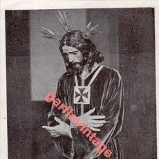 Postales: SEMANA SANTA DOS HERMANAS, 1955, RECUERDO HERMANDAD JESUS CAUTIVO. Lote 290097768