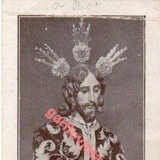 Postales: SEMANA SANTA SEVILLA, ANTIGUO RECUERDO HERMANDAD DE LOS PANADEROS. Lote 290108943