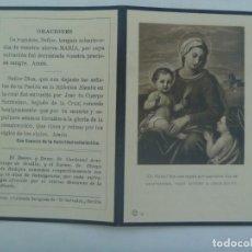 Postales: RECORDATORIO DE SEÑORA MARQUESA DE PATERNA DEL CAMPO FALLECIDA EN 1917. Lote 290109323