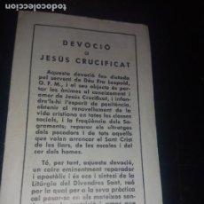 Postales: ANTIGUA ESTAMPA RELIGIOSA DEVOCIO A JESUS CRUCIFICAT INDULGENCIA DE 300 DIES ESCRITA EN CATALAN 1963. Lote 290109848