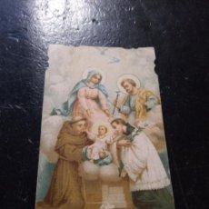 Postales: ANTIGUA ESTAMPA RELIGIOSA A TI TODOS LOS ANGELES Y TODOS LOS CIELOS TE ADORAN Y TE TEMEN. Lote 290112118