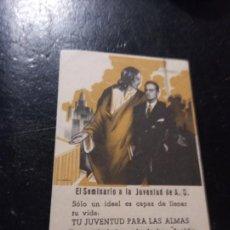 Postales: ANTIGUA ESTAMPA RELIGIOSA SEMINARIO A LA JUVENTUD DE A.C. EDIC. SIGUEME DE 1941. Lote 290115708