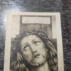 Postales: ESTAMPITA I ASAMBLEA DIOCESANA DE PORTANTES DEL STO. CRISTO. Lote 292341138