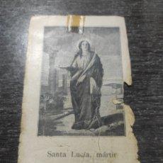 Postales: ESTAMPITA SANTA LUCÍA MARTIR. Lote 292342113