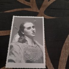 Postales: ANTIGUA POSTAL FOTOGRAFÍCA, LA DOLOROSA. Lote 292351543
