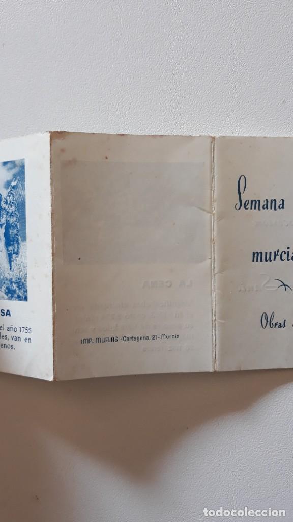 Postales: Recordatorio desplegable. Semana Santa Murciana - Obras de Salzillo. Imp. Muelas, Cartagena. - Foto 4 - 293670793