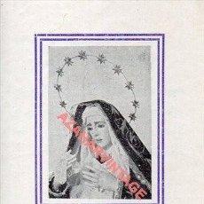 Cartoline: EL RUBIO, SEVILLA, 1949, RECUERDO CULTOS HERMANDAD SANTISIMA VIRGEN DE LOS DOLORES,70X105MM. Lote 293703213