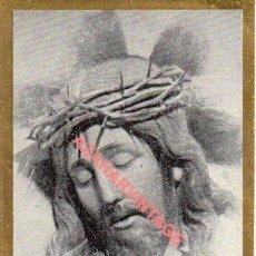 Cartoline: EL RUBIO, SEVILLA, 1947, RECUERDO CULTOS SANTISIMO CRISTO DE LA SALUD, 65X100MM. Lote 293741758