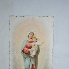 Postales: NUESTRA SEÑORA DEL SAGRADO CORAZON DE JASUS .. Lote 295380853