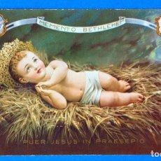 Postales: ESTAMPA RELIGIOSA. FRAY ANGEL NEBREDA ORDENACIÓN SACERDOTAL .AÑO 1956. QUINANADUEÑAS ( BURGOS). Lote 295525053
