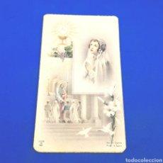 Postales: (RM.1) CROMO O ESTAMPA RELIGIOSA. PRIMERA COMUNIÓN. Lote 295795608