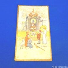 Postales: (RM.1) CROMO O ESTAMPA RELIGIOSA.. Lote 295795783