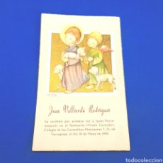 Postales: (RM.1) CROMO O ESTAMPA RELIGIOSA. PRIMERA COMUNIÓN. Lote 295795853