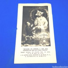 Postales: (RM.1) CROMO O ESTAMPA RELIGIOSA.. Lote 295796028