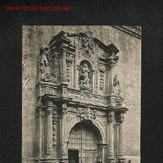 Postales: POSTAL DE LOGROÑO: PORTADA DE LA INMACULADA DE LA COLEGIATA (JOYAS DE ESPAÑA, ED.ALMIRALL NUM. 648). Lote 825140