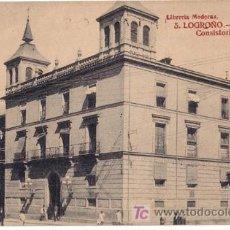 Postales: TARJETA POSTAL DE LOGROÑO. PALACIO CONSISTORIAL Nº 5 LIBRERIA MODERNA. Lote 6015819