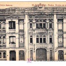 Postales: POSTAL DE LOGROÑO Nº20, TEATRO BRETON DE LOS HERREROS LIBRERIA MODERNA FOTO GILDO. Lote 7378419
