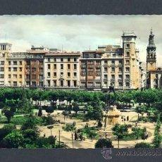 Postales: POSTAL DE LOGROÑO: JARDINES DEL ESPOLON (ED.G.GARRABELLA NUM.11). Lote 10708478