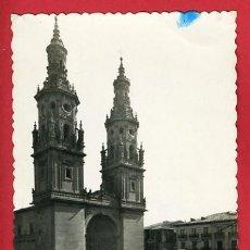 Cartoline: LOGROÑO, LA CATEDRAL, P32707. Lote 16329552