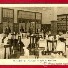 Postcards - arnedillo, balneario, comedor del hotel del balneario, p50151 - 25600931