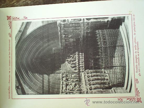 Postales: PORTFOLIO fotografico de LOGROÑO n. 6 - Foto 6 - 26402810