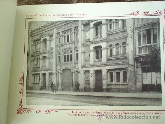 Postales: PORTFOLIO fotografico de LOGROÑO n. 6 - Foto 14 - 26402810