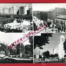 Cartoline: LOGROÑO, CUATRO VISTAS, P65366. Lote 29433056