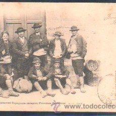 Postales: TARJETA POSTAL DE ARAGON - COSTUMES ESPAGNOLS FRONTIERE FRANÇAISE. EDITOR D.T. 302. Lote 30982740