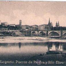 Postales: POSTAL ORIGINAL DECADA DE LOS 30. LOGROÑO. Nº 633. VER TAMAÑO Y EXPLICACION.. Lote 32166990
