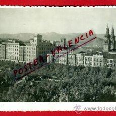 Cartoline: POSTAL LOGROÑO, VISTA PARCIAL, P73945. Lote 34719492