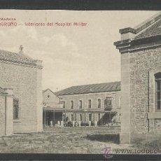 Postales: LOGROÑO - INTERIORES DEL HOSPITAL MILITAR - LIBRERIA MODERNA - (15.982). Lote 37478032