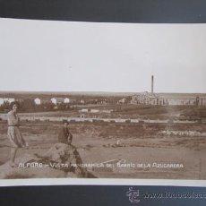 Postales: ANTIGUA POSTAL FOTOGRÁFICA DE ALFARO, LA RIOJA. VISTA PANORÁMICA DEL BARRIO DE LA AZUCARERA.. Lote 37615326