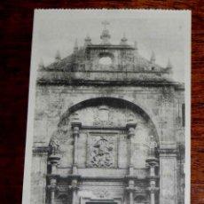 Postales: ANTIGUA POSTAL - SAN MILLAN DE LA COGOLLA - FACHADA PRINCIPAL DEL MONASTERIO - HAUSER Y MENET - 3 - . Lote 38268183
