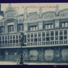 Postales: POSTAL DE LOGROÑO (LA RIOJA). TEATRO MODERNO. EDICION LIBRERIA MODERNA, FOTO GILDO. AÑOS 20.. Lote 42777013