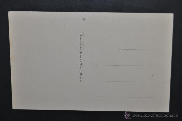 Postales: ANTIGUA POSTAL DE ALFARO. LA RIOJA. PASEO DE LA FLORIDA. HAUSER Y MENET. SIN CIRCULAR - Foto 2 - 43324937