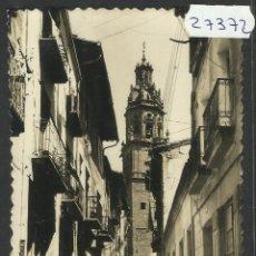 Postales: HARO - CALLE DE SANTO TOMAS - LIB· VELA - (27372). Lote 46644348