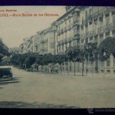 Postales: POSTAL DE LOGROÑO (LA RIOJA). MURO BRETÓN DE LOS HERREROS. AÑOS 20.. Lote 48221836