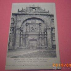 Postales: MONASTERIO SAN MILLÁN DE YUSO-ESCORIAL DE LA RIOJA- PORTADA-COLEC. ART. ESP. SERIE A Nº 9. Lote 48433543