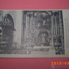 Postales: MONASTERIO SAN MILLÁN DE YUSO-ESCORIAL DE LA RIOJA- RETABLO MAYOR -COLEC. ART. ESP. SERIE A Nº 6. Lote 48433625